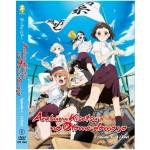 ARABURU KISETSU NO OTOME EP1-12END (DVD)