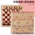 2 IN 1 WOODEN TRADITION CHESS SET