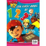 BOBOIBOY MY FIRST BOOK OF 123 (WITH COLOUR PENCILS)