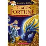 Geronimo Stilton Special Edition #2: Dragon of Fortune