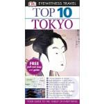TOP 10: TOKYO