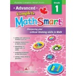 Grade 1 Advanced Complete Math Smart