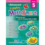 Grade 5 Advanced Complete Math Smart
