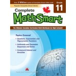 Grade 11 Complete Math Smart?
