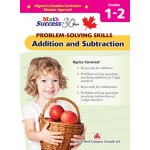 Grade 1-2 Math Success Problem-solving Skills: Additional And Subtraction