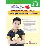 Grade 2-3 Math Success Problem-solving Skills: Multiplication And Division