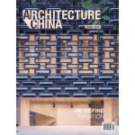 Architecture China : Re/Define Tradition