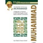 THE PROPHET OF ISLAM MUHAMAD 3E