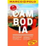 MARCO POLO GDE: CAMBODIA
