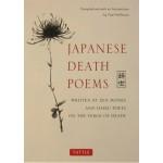 CT JAPANESE DEATH POEMS 2