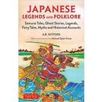 CT JAPANESE LEGENDS FOLKLORE