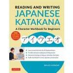 Reading and Writing Japanese Katakana