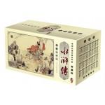中国古典名著连环画-水浒传-60册(套)(典藏