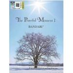 Bandari-The Peaceful Moment (2CD)