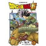DRAGON BALL超 七龍珠超 6