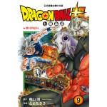 DRAGON BALL超 七龍珠超 9