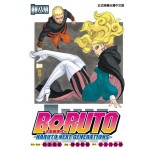火影新世代BORUTO: NARUTO NEXT GENERATIONS 8