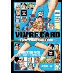 VIVRE CARD~ONE PIECE航海王圖鑑~ Ⅱ 04