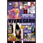 VIVRE CARD~ONE PIECE航海王圖鑑~Ⅱ 10