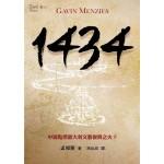 1434:中國點燃義大利文藝復興之火?