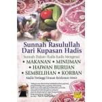 SUNNAH RASULLAH DARI KUPASAN HADIS