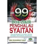 99 DOA & ZIKIR PENGHALAU SYAITAN