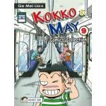 GE MEI LIA-KOKKO & MAY 9 (COMIC COLLECTION)