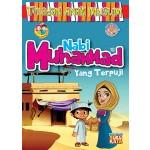 TELADAN ANAK MUSLIM - NABI MUHAMMAD S.A.