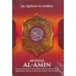 AL-QURAN TAJWID AL-AMIN (35)
