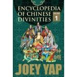 ENCYCLOPEDIA OF CHINESE DIVINTIES VOL:1
