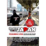 ROAD TO JAPAN