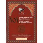Jihaad From The Holy Quran Al-Kareem