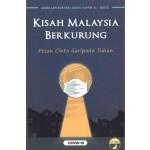 KISAH MALAYSIA BERKURUNG: PESAN CINTA DARIPADA TUHAN