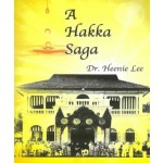 A Hakka Saga