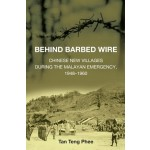 BEHIND BARBED WIRE: CHINESE NEW VILLAGES