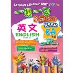 六年级 A 一课一习单元练习 英文