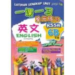六年级 B 一课一习单元练习 英文
