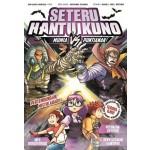 X-VENTURE AKSI UNGGUL 04 : SETERU HANTU KUNO MUMIA VS PUNTIANAK