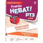 TINGKATAN 1 PRAKTIS HEBAT! PT3 MATEMATIK(BIL)