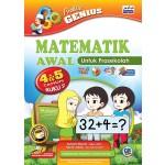 PRAKTIS GENIUS MATEMATIK AWAL BUKU 2(4&5 TAHUN)
