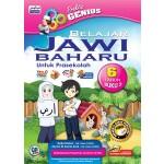 PRAKTIS GENIUS BELAJAR JAWI BAHARU BUKU 2(6 TAHUN)