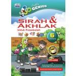 PRAKTIS GENIUS SIRAH AKHLAK(6 TAHUN)