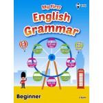 My First English Grammar  Beginner
