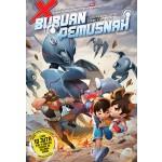 X-VENTURE PEMBELA MAKHLUK 09: BURUAN PEMUSNAH
