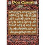 Carta: Doa Qunut