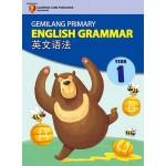 一年级 英文语法 < Primary 1 Gemilang Primary English Grammar SJK  >