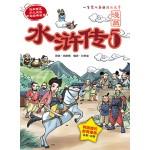漫画水浒传 5