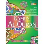 KAMUS AL-QUR'AN