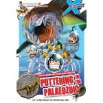 X-VENTURE DINOSAUR KINGDOM 02: PUTTERING IN THE PALAEOZOIC