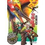 X探险特工队 恐龙世纪系列:空中霸王